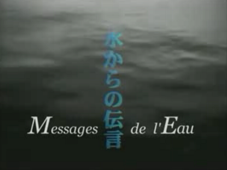 Messages_de_l_Eau.png