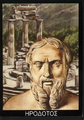 Herodotus.jpg