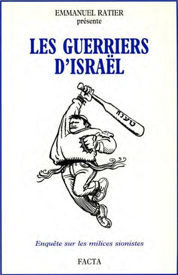 guerriers_israel_ratier.png