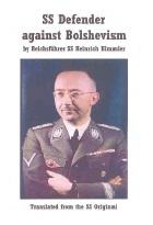 SS_Defender_against_Bolshevism.jpg