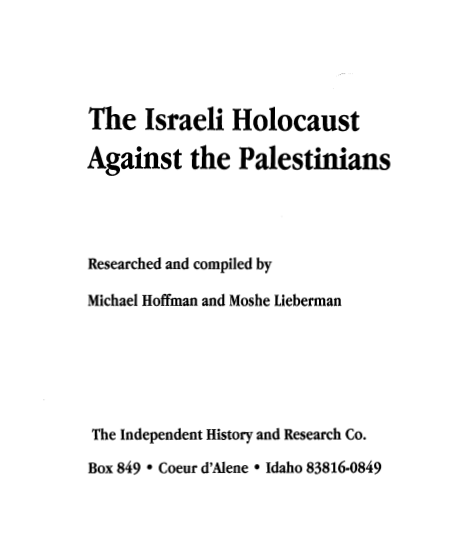 hoffman_palestinians.png