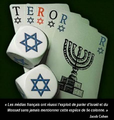 media_juif.png
