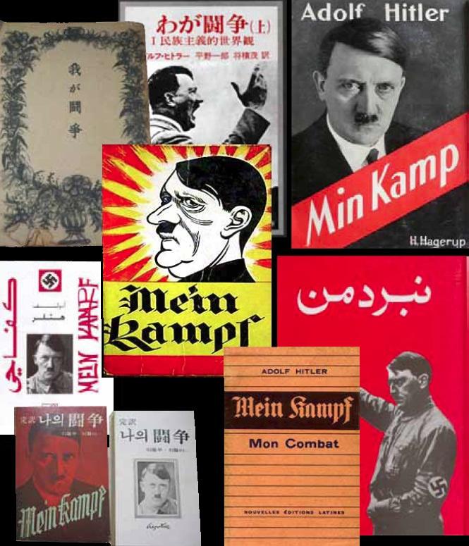 http://www.the-savoisien.com/blog/public/img13/Mein_kampf.jpg
