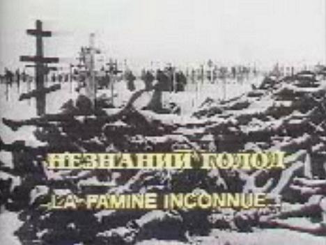 la_famine_inconnue.png
