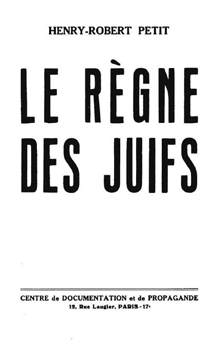 henry_robert_petit_juifs.png