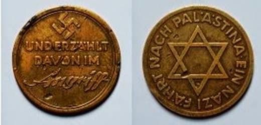 nazi_zionist_coin.jpg