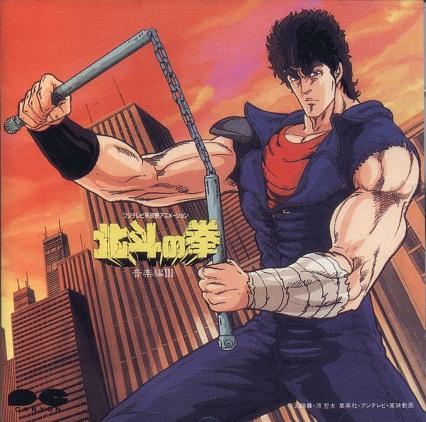big-hokuto-no-ken-ken-le-survivant-compilation-ost.jpg