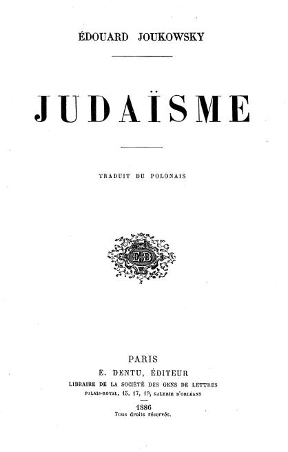 edouard_joukowsky_judaisme.png