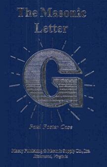 massonic_letter_g.jpg
