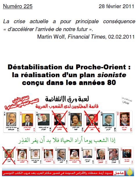 http://www.the-savoisien.com/blog/public/img19/LieSi_225.png