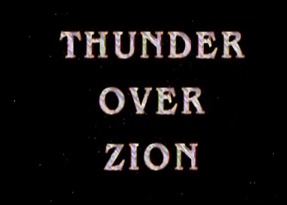 Texe_Marrs_-_Thunder_over_zion.png