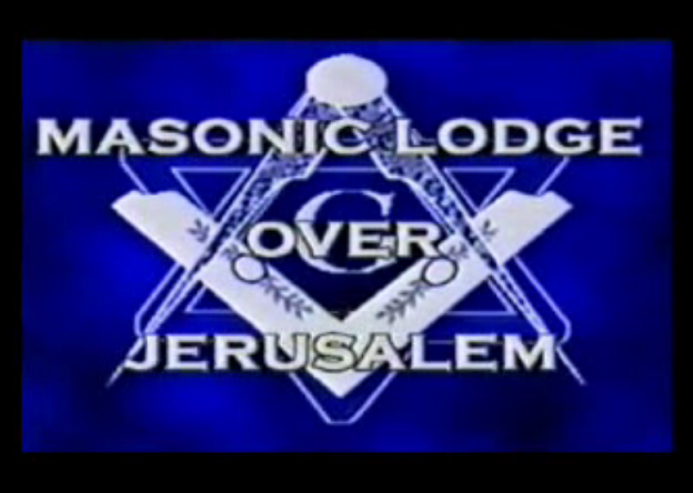 Texe_Marrs_-_masonic_lodge_over_jerusalem.png