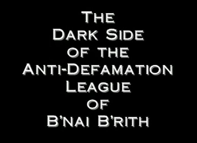 http://www.the-savoisien.com/blog/public/img2/the_dark_side_of_the_adl_of_b_nai_b_rith.png