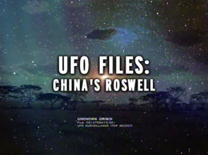 UFO_Files_-_China_s_Roswell.png