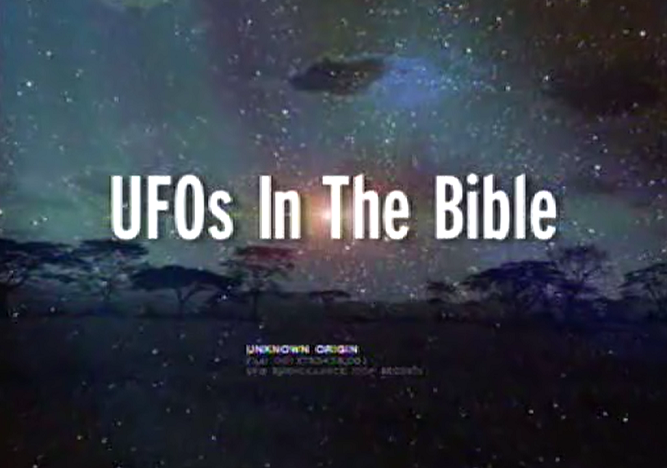 Http www the savoisien com blog public img2 ufos file ufo files