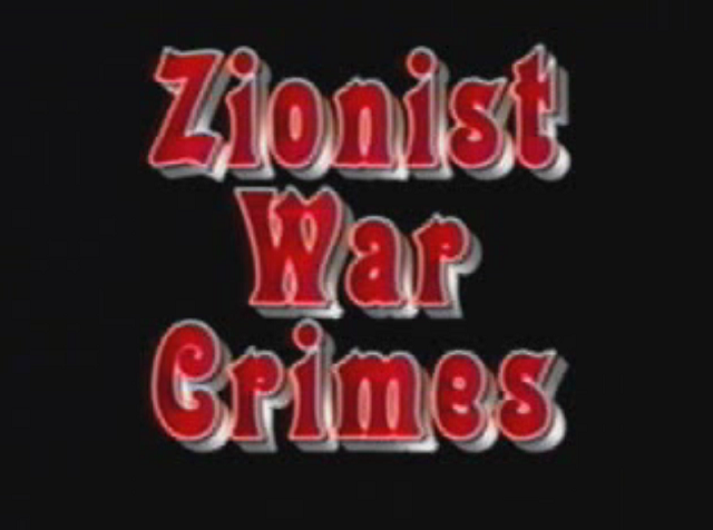 http://www.the-savoisien.com/blog/public/img2/zionist_war_crimes.png