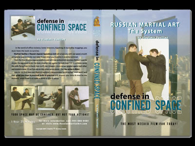 Defense_In_Confined_Space.jpg
