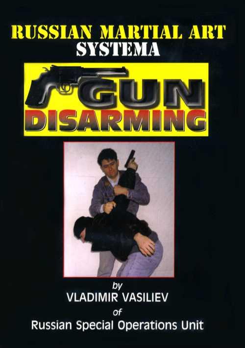 Gun_Disarming.jpg