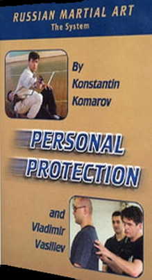 Personal_Protection.jpg