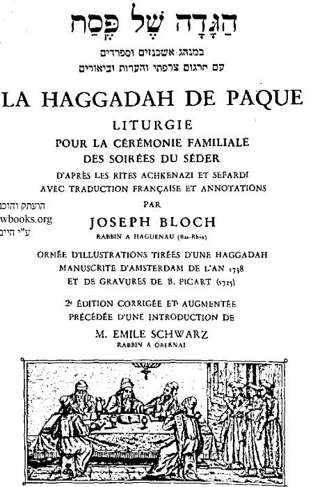 Bloch_Joseph_-_La_Haggadah_de_Paque.jpg