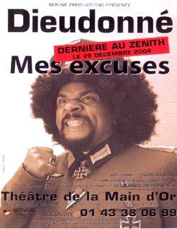 Dieudonne_2005_Mes_excuses.jpg