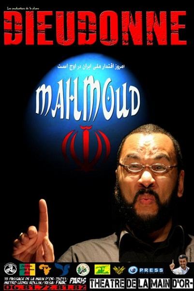 Dieudonne_Mahmoud.jpg