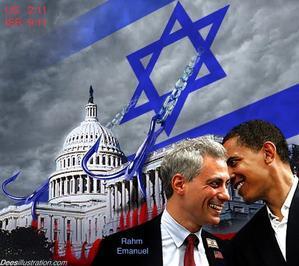 emanuel-obama-israel.jpg