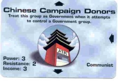 .chinesecampaigndonors_s.jpg