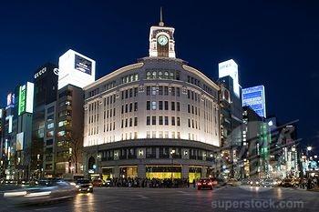 The_wako_clock_tower_at_Ginza_in_Tokyo.jpg