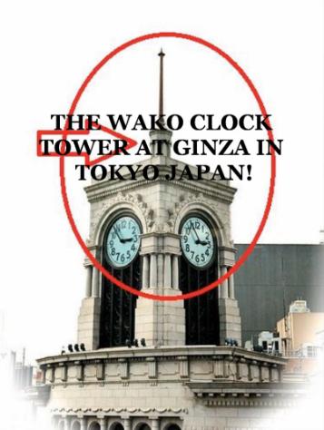 wako_clock.png