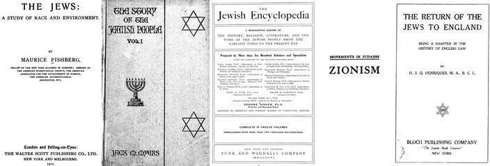 judaica_english.jpg
