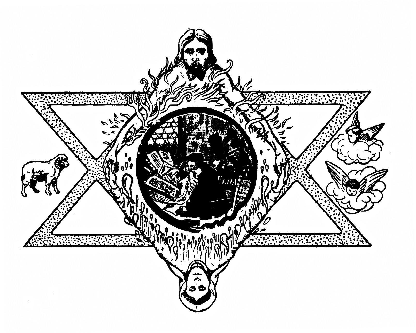 Logo_synarchie.jpg
