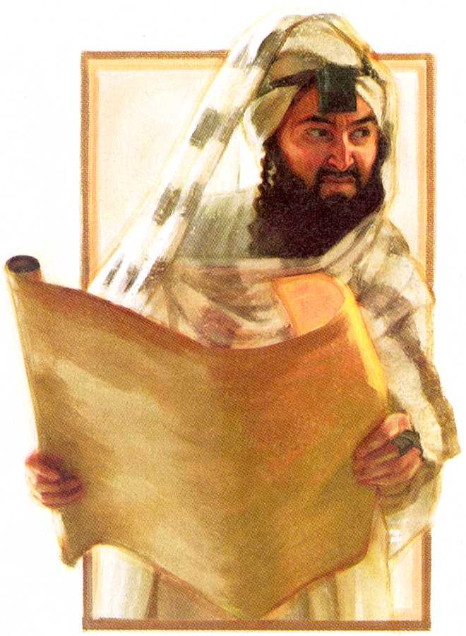 antisemitische-darstellung-eines-schriftgelehrten-wachtturm-1-august-2009-seite-31.jpg