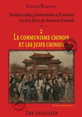 02_Les_juifs_chinois_r240.png