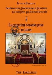 06_La_cinquieme_colonne_juive_au_Japon_r240.png