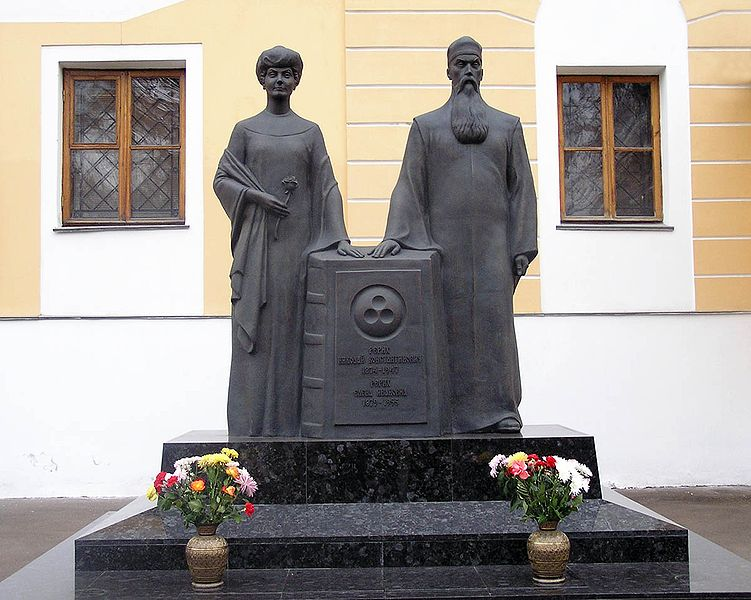 751px-Monument_of_Helena_and_Nicholas_Roerichs.jpg