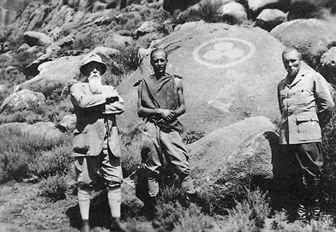 Mongolia_1934-35.jpg