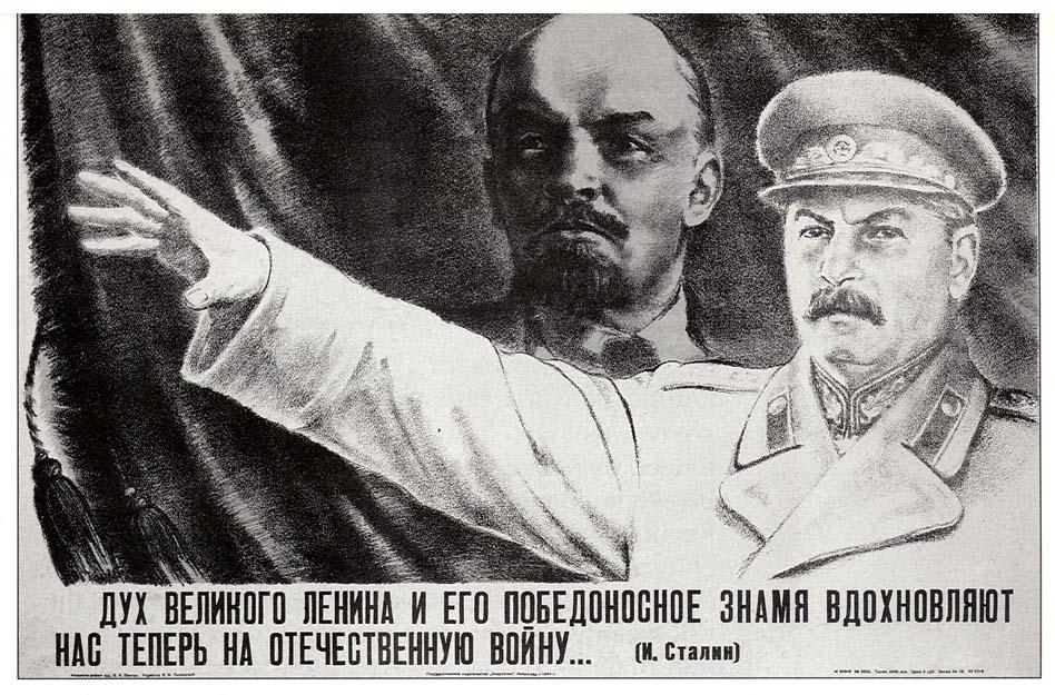 Stalin_Lenin_jk.jpg