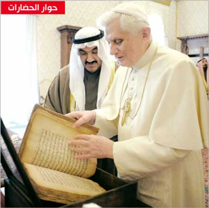 pope-to-receive-quran.jpg
