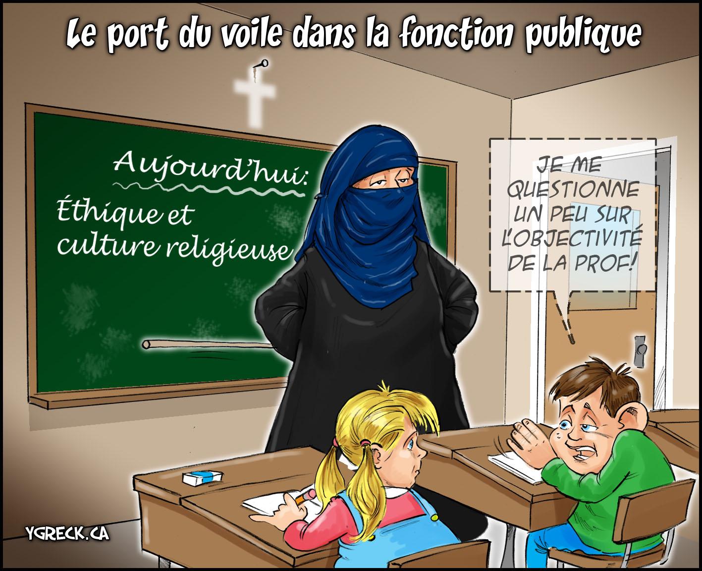 islam_prof.jpg