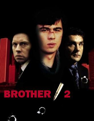 Brother2.jpg