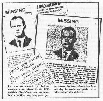 http://www.the-savoisien.com/blog/public/img5/Thomas_David_missing.png