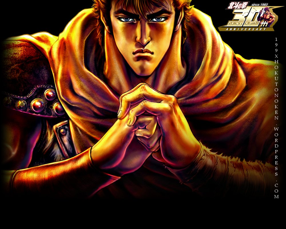 http://www.the-savoisien.com/blog/public/img5/hokuto_no_ken_thirty_years.jpg