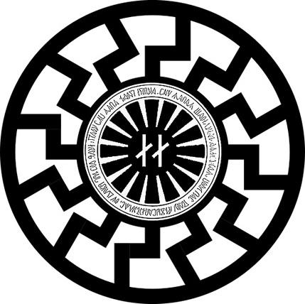 http://www.the-savoisien.com/blog/public/img6/SS_Black_Sun.jpg