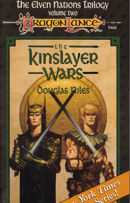 Niles_Douglas_-_The_Elven_Nations_trilogy_volume_two_-_The_Kinslayer_Wars.jpg