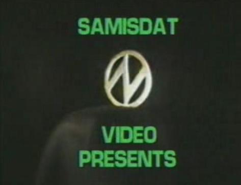 SAMISDAT.png