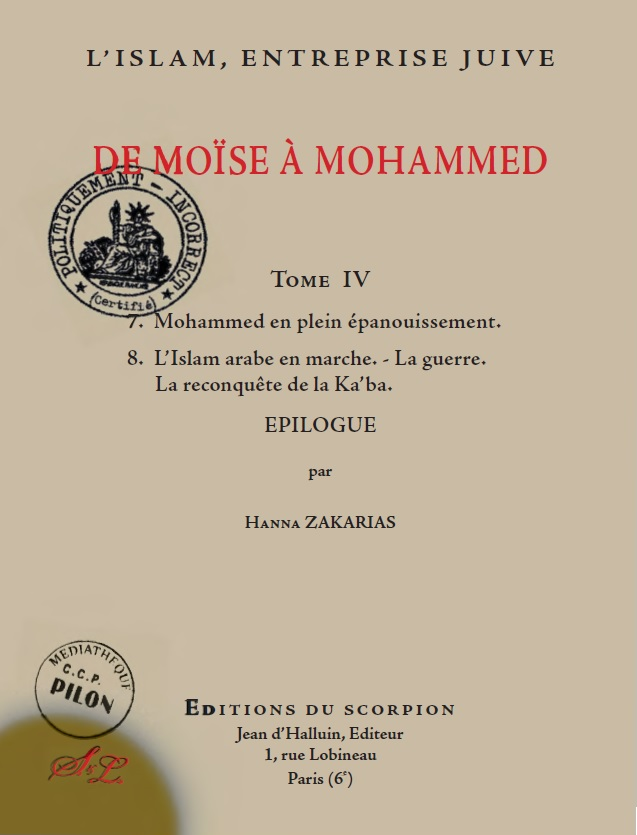 Thery_Gabriel_De_Moise_a_Mohammed_Tome_4.jpg