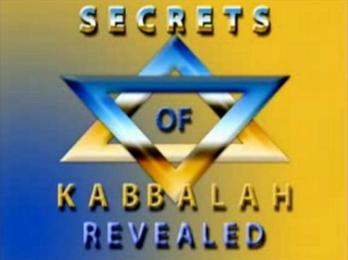 Secrets_of_the_Kabbala.png