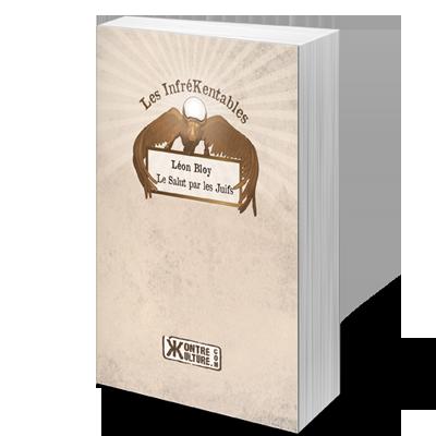 imran hosein jerusalem in the quran pdf