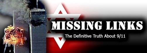 missing_links.jpg